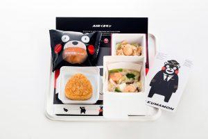 Japan Airlines oferece novo menu solidário em voos internacionais