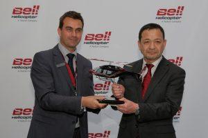 Nakanihon Air Service assina acordo para comprar dois Bell 429