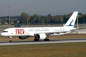 Cabo Verde Airlines finaliza processo de privatização
